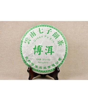 Pu Erh verde Beeng Cha Sheng, Raw o crudo